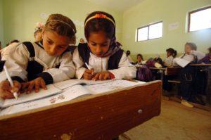Ecole en Irak