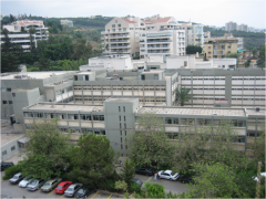 Hopital d'Hazmieh