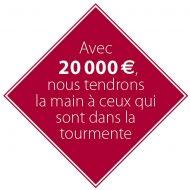 cartouche-fonds-urgence